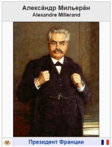 A.Mileran