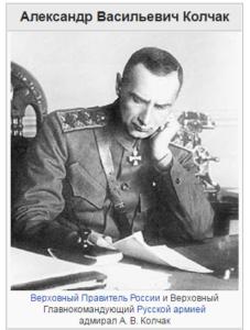 A.V.Kolchal