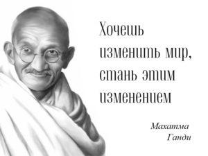 Gandi_1