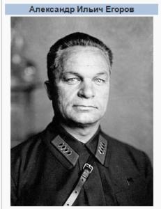 Igorov