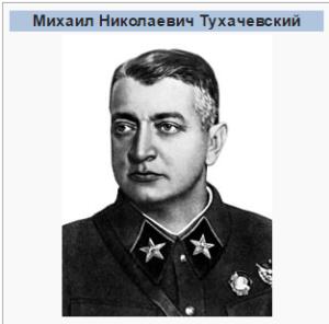 Texachevskiy