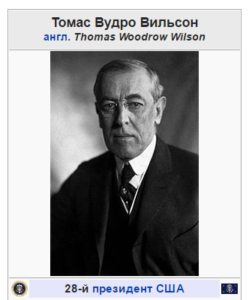 V.Vilson