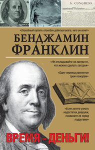 20065819-cover