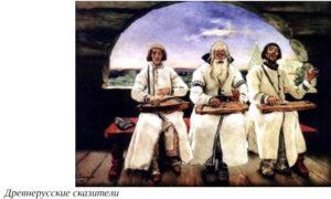 drevniyskazateli