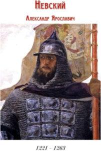 nevskiya
