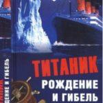 titanikkniga