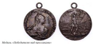 medal222