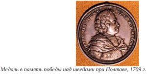 medalpamipp