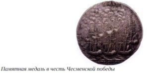 pamytni-medal