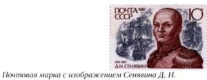 pochtavayamarkasev