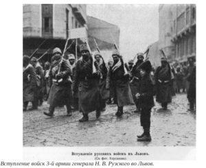 3-armii-generala-rusckogo