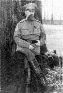 general-evert
