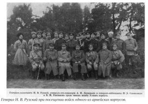 generalnvr-pri-poseshenii-korpusa