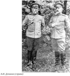 generalanton