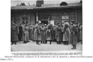 mart-1915
