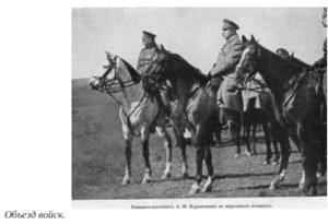 obyezd-voysk