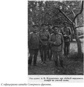 ofiseri-severnega-fronta
