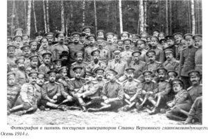 osen-1914