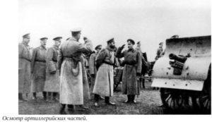 osmotr-artilleriyskix-chastey