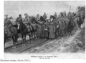 plenie-nemsi-1915