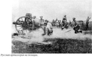 russkaya-artilleriya