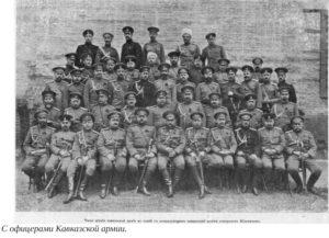 s-ofiserami-kavzazskoy-armii