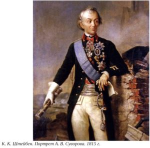 suvorov1815