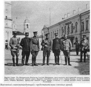 verxovniy-glavnokamanduyshi-syuznim-armiy