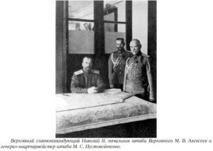 verxovniy-glavonokomandyushiy
