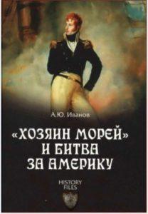 xozyain-morey