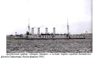 Броненосный крейсер «Адмирал Макаров» в составе отряда кораблей Балтийского флота в Гибралтаре. Начало февраля 1909 г.