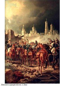 Наполеон в горящей Москве. А. Адам