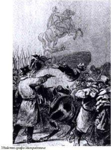 Убийство графа Милорадовича