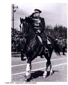 1 мая 1949 г. Свердловск, военный парад