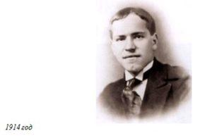 1914г-Жуков Георгий Константинович