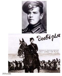 1920г-Жуков Георгий Константинович