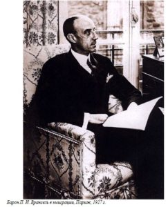 Барон П. И. Врангель в эмиграции, Париж, 1927 г.