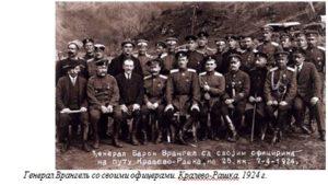 Генерал Врангель со своими офицерами. Кралево Рашка, 1924 г.