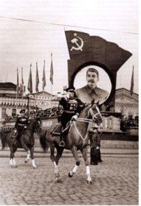 Кремля 24 июня 1945 год