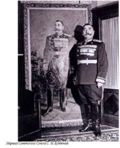 Маршал Советского Союза С. М. Будённый
