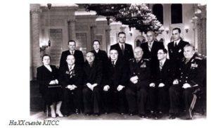 На XX съезде КПСС