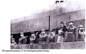 На праздновании 18 й годовщины революции