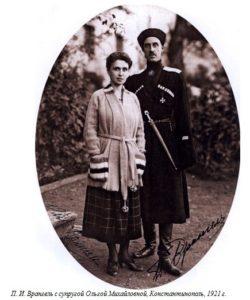 П. И. Врангель с супругой Ольгой Михайловной, Константинополь, 1921 г.