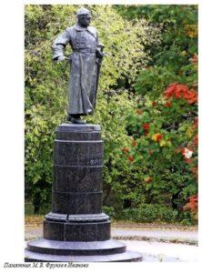 Памятник М. В. Фрунзе в Иваново