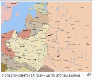 Польско-советская граница по итогам войны