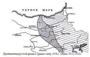 Продвижение русской армии в Турции к лету 1916 г. «Нива» № 31,1916 г.