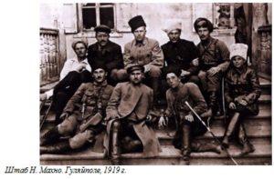Штаб Н. Махно. Гуляйполе, 1919 г.