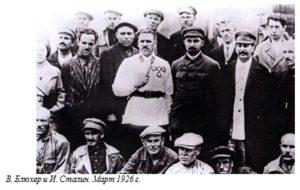 В. Блюхер и И. Сталин. Март 1926 г