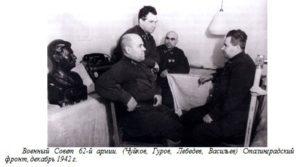Военный Совет 62 й армии. (Чуйков, Гуров, Лебедев, Васильев) Сталинградский фронт, декабрь 1942 г.