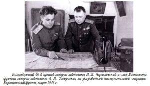Воронежский фронт, март 1943 г.